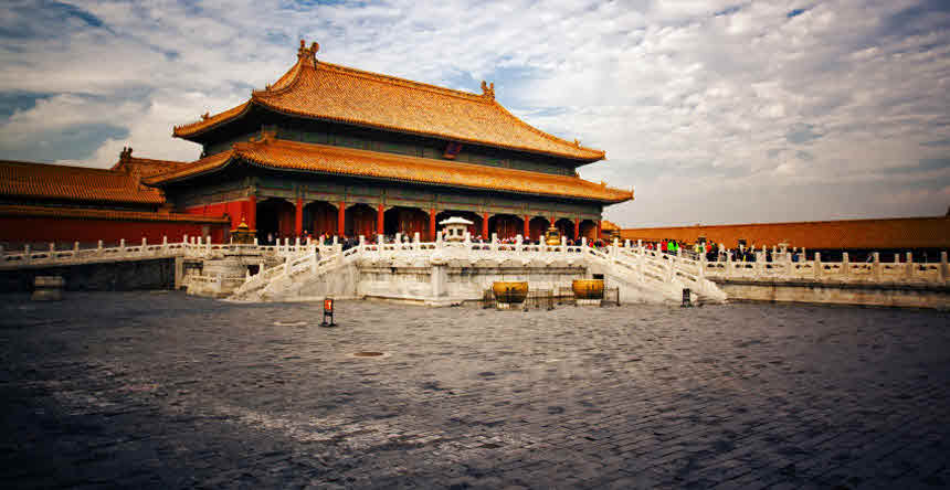 Forbidden City Beijing 1
